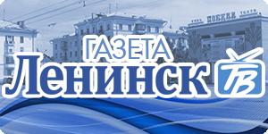 Ленинск тв